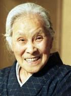 Takako Kunigoshi